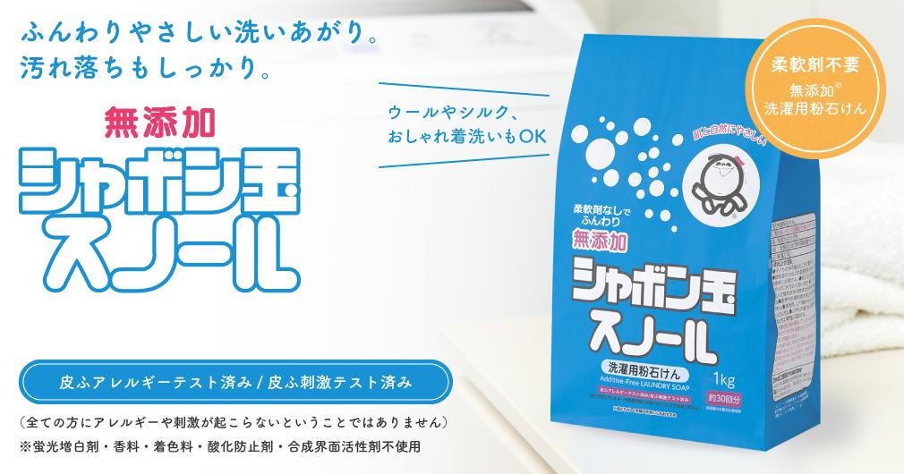 玉 作り方 シャボン 石鹸